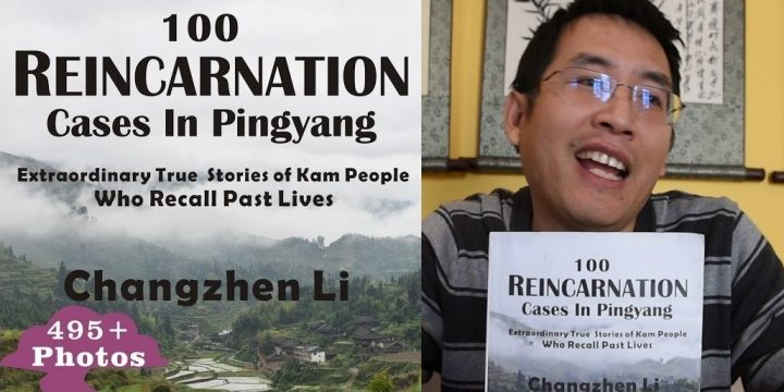 The Past Lives Podcast Ep113 – Changzhen Li